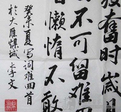仙女的传说简谱李文
