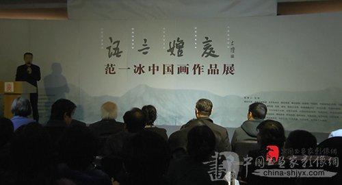 语言嬗变――范一冰中国