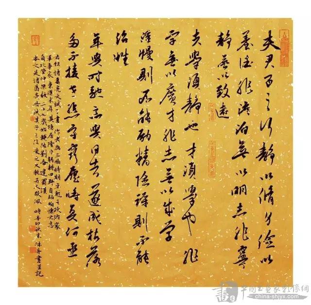 草色入帘青_这些书法常用名篇,你写过吗?_中国书画家影像网